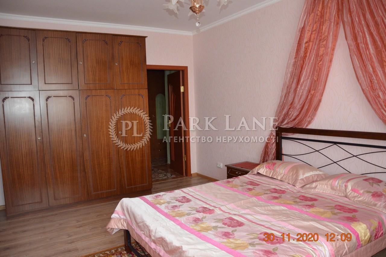 Квартира ул. Мишуги Александра, 8, Киев, R-35986 - Фото 4