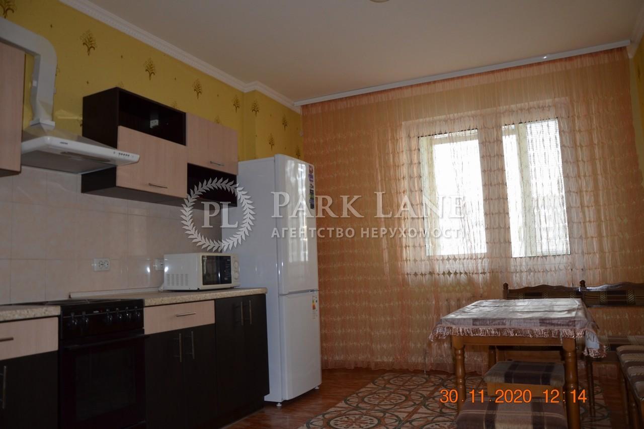 Квартира ул. Мишуги Александра, 8, Киев, R-35986 - Фото 5