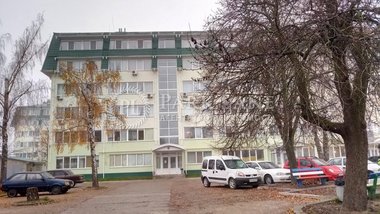 Квартира B-101807, Комарова, 40а, Мила - Фото 1