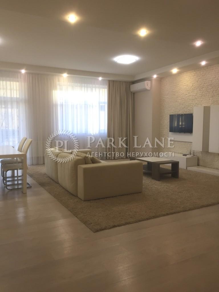 Квартира ул. Филатова Академика, 2/1, Киев, I-32122 - Фото 5