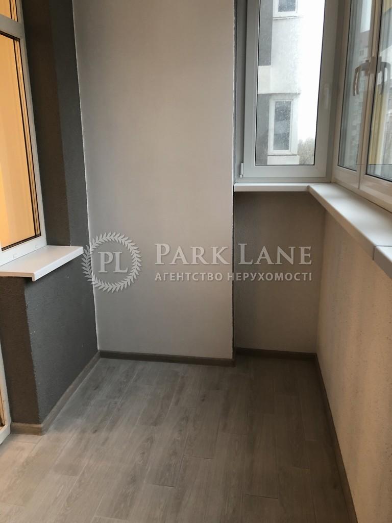 Квартира ул. Маланюка Евгения (Сагайдака Степана), 101 корпус 18-21, Киев, Z-740619 - Фото 11