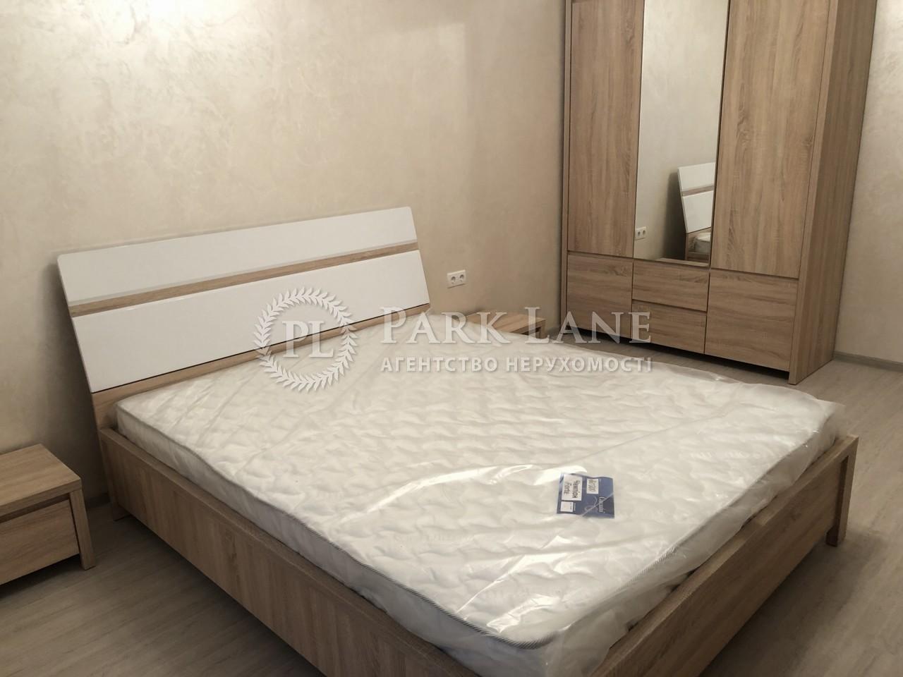 Квартира ул. Маланюка Евгения (Сагайдака Степана), 101 корпус 18-21, Киев, Z-740619 - Фото 7