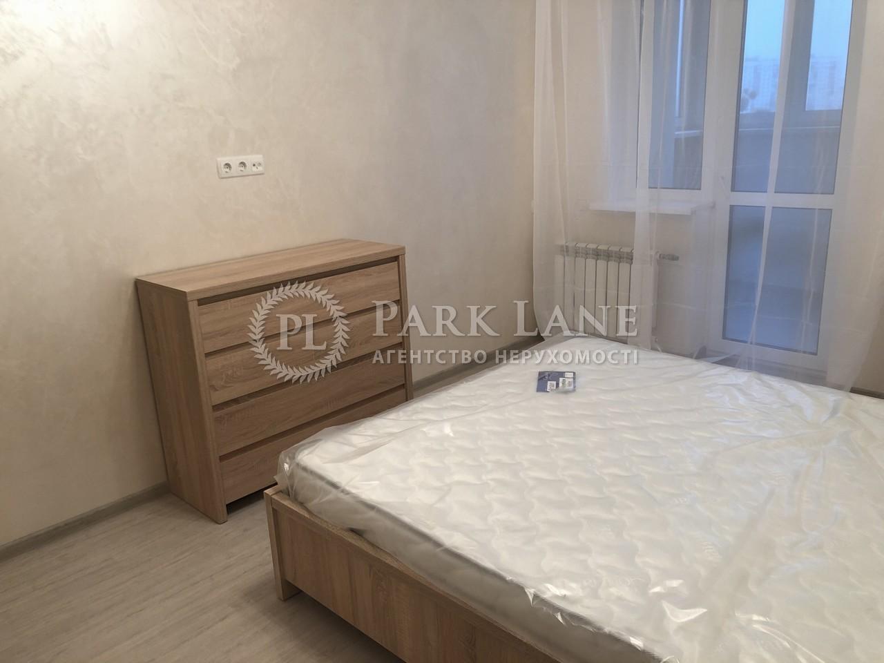Квартира ул. Маланюка Евгения (Сагайдака Степана), 101 корпус 18-21, Киев, Z-740619 - Фото 5