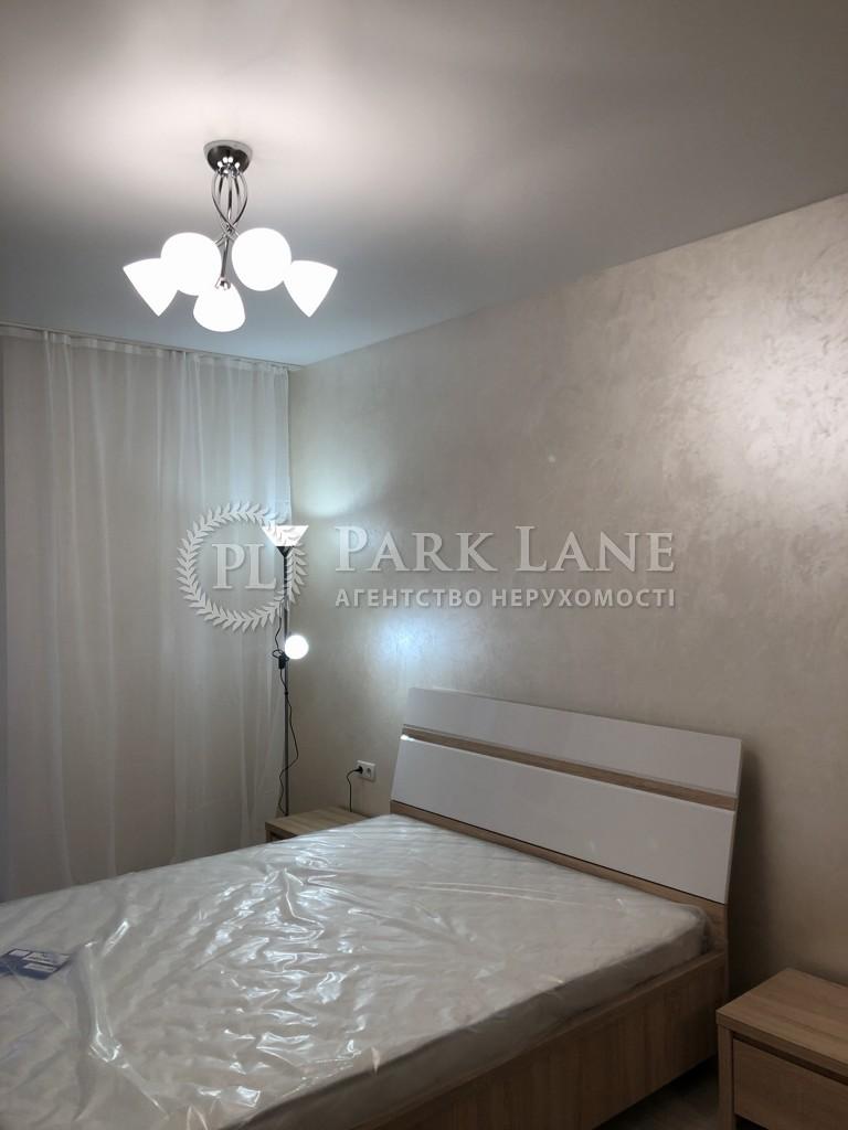 Квартира ул. Маланюка Евгения (Сагайдака Степана), 101 корпус 18-21, Киев, Z-740619 - Фото 6
