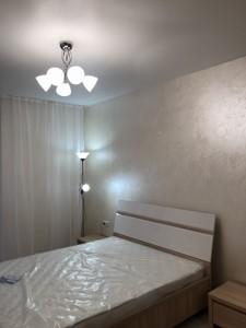 Квартира Z-740619, Маланюка Евгения (Сагайдака Степана), 101 корпус 18-21, Киев - Фото 9