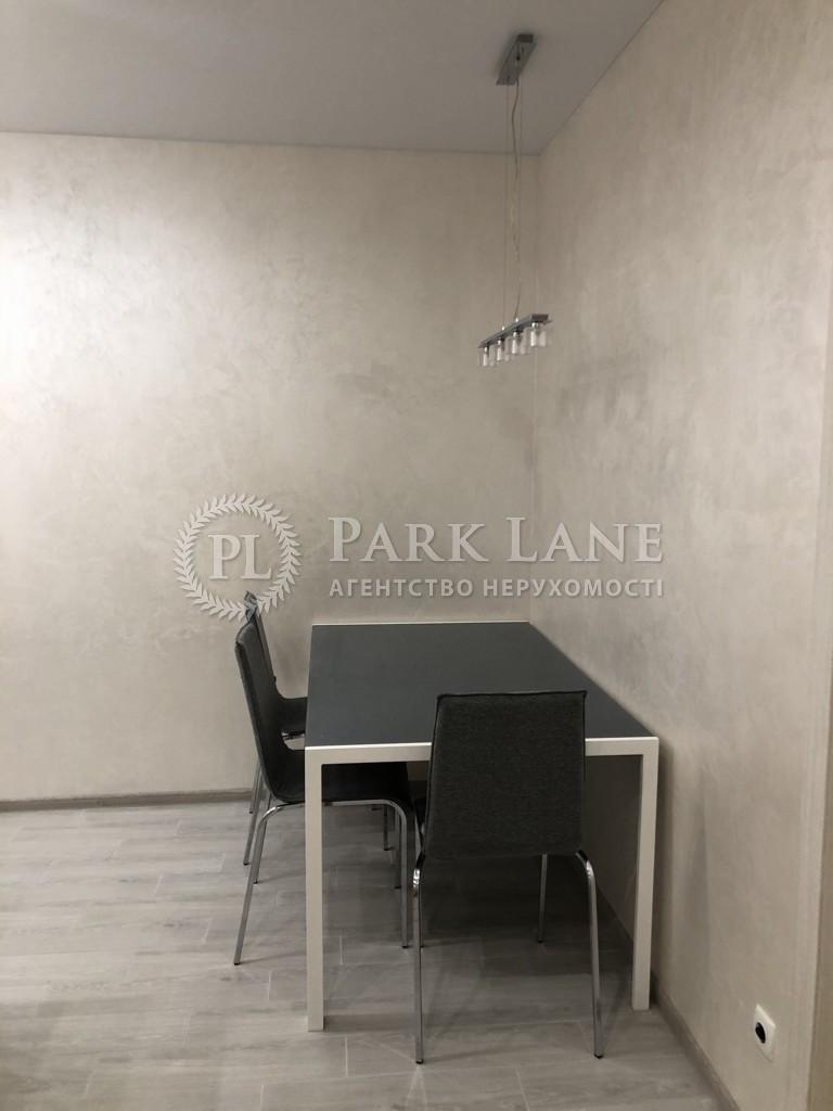 Квартира ул. Маланюка Евгения (Сагайдака Степана), 101 корпус 18-21, Киев, Z-740619 - Фото 10