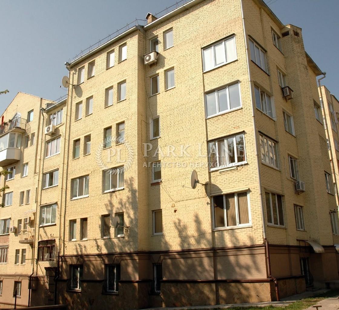 Квартира Z-729435, Лук'янівська, 63, Київ - Фото 6