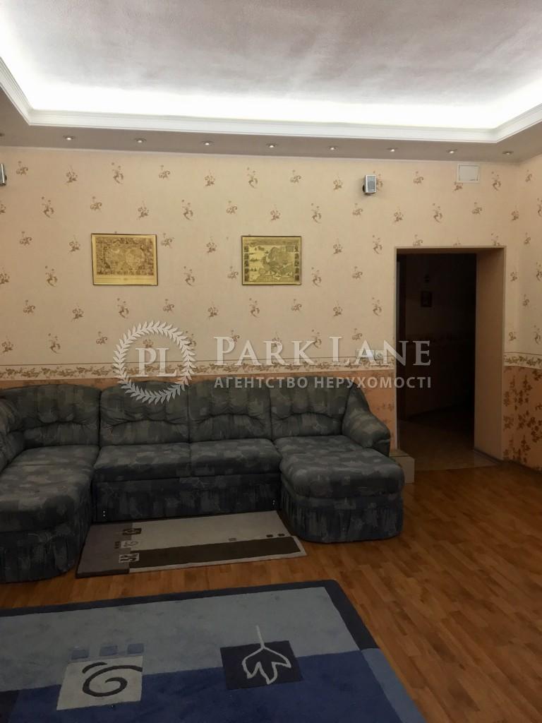 Квартира ул. Белорусская, 32, Киев, Z-730486 - Фото 4