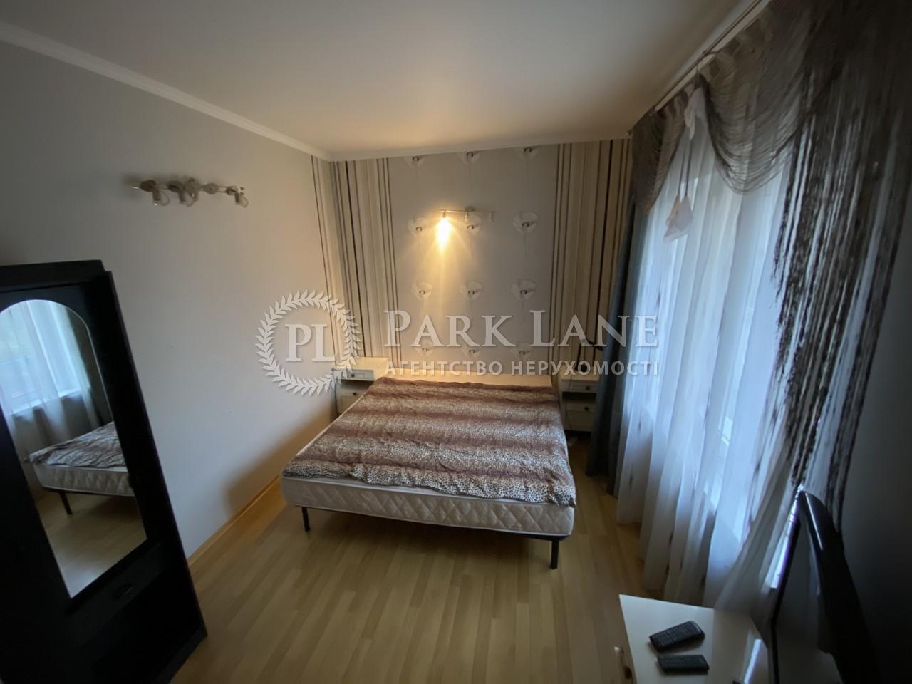 Дом ул. Садовая (Осокорки), Киев, R-35983 - Фото 3