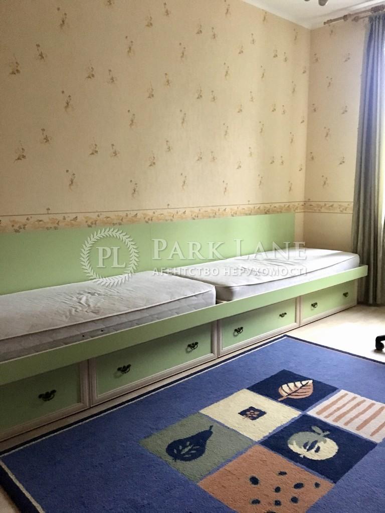 Квартира ул. Белорусская, 32, Киев, Z-730486 - Фото 6