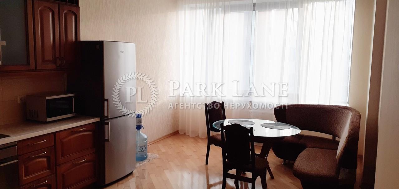 Квартира ул. Днепровская наб., 14б, Киев, Z-730669 - Фото 9