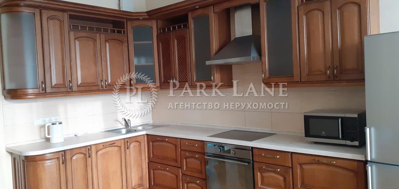 Квартира ул. Днепровская наб., 14б, Киев, Z-730669 - Фото 10