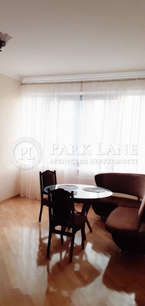 Квартира ул. Днепровская наб., 14б, Киев, Z-730669 - Фото 11