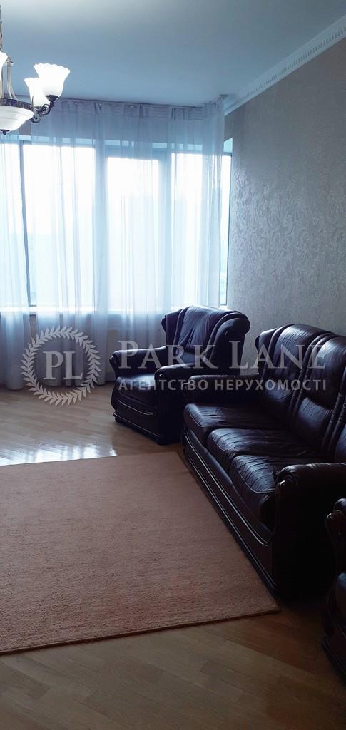 Квартира ул. Днепровская наб., 14б, Киев, Z-730669 - Фото 5