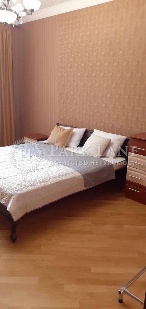 Квартира ул. Днепровская наб., 14б, Киев, Z-730669 - Фото 6