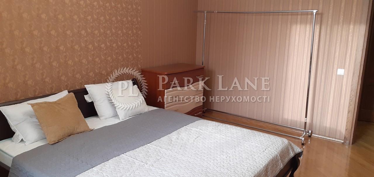Квартира ул. Днепровская наб., 14б, Киев, Z-730669 - Фото 7