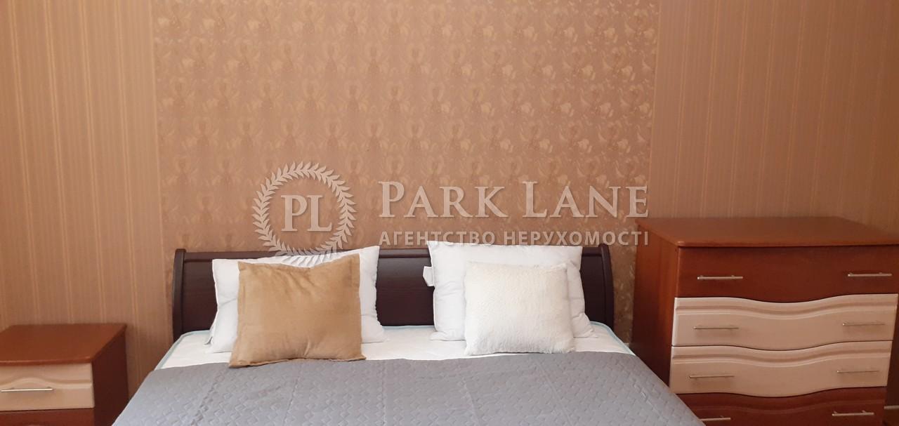 Квартира ул. Днепровская наб., 14б, Киев, Z-730669 - Фото 8
