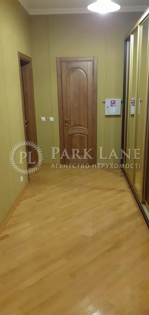 Квартира ул. Днепровская наб., 14б, Киев, Z-730669 - Фото 16
