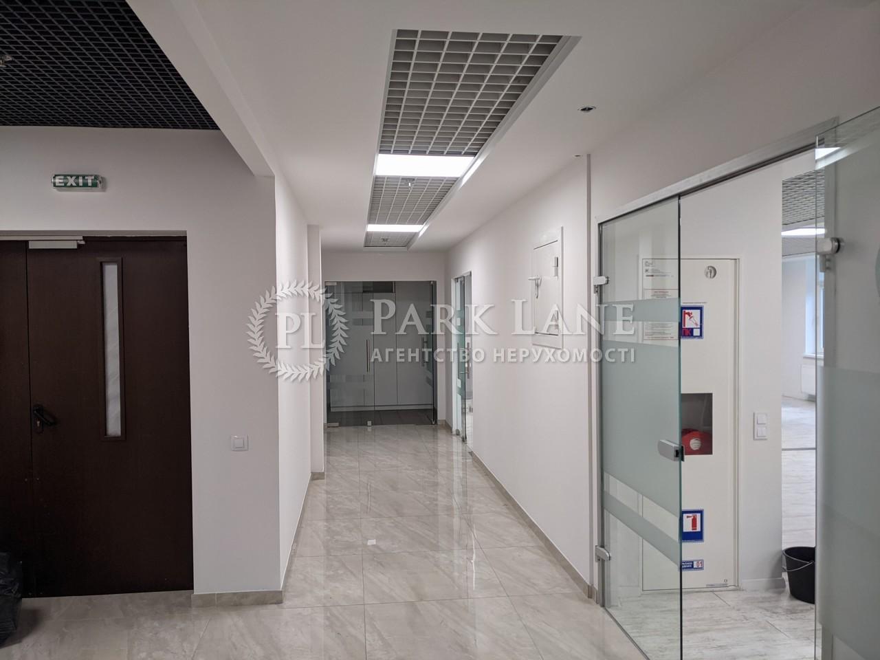Офіс, B-101259, Володимирська, Київ - Фото 30