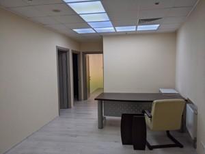 Офіс, B-101259, Володимирська, Київ - Фото 22