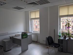 Офіс, B-101259, Володимирська, Київ - Фото 8