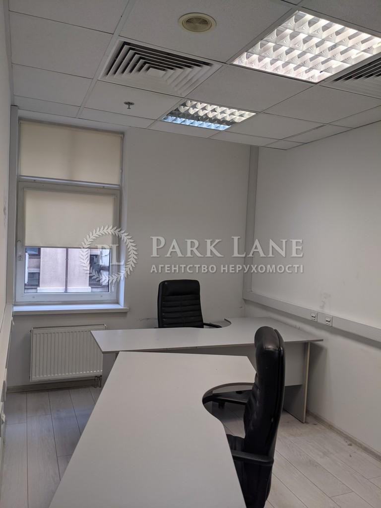 Офіс, B-101259, Володимирська, Київ - Фото 11
