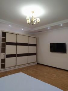 Квартира K-31007, Институтская, 18а, Киев - Фото 8