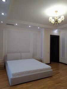 Квартира K-31007, Институтская, 18а, Киев - Фото 10