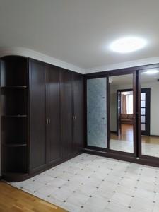 Квартира K-31007, Институтская, 18а, Киев - Фото 19