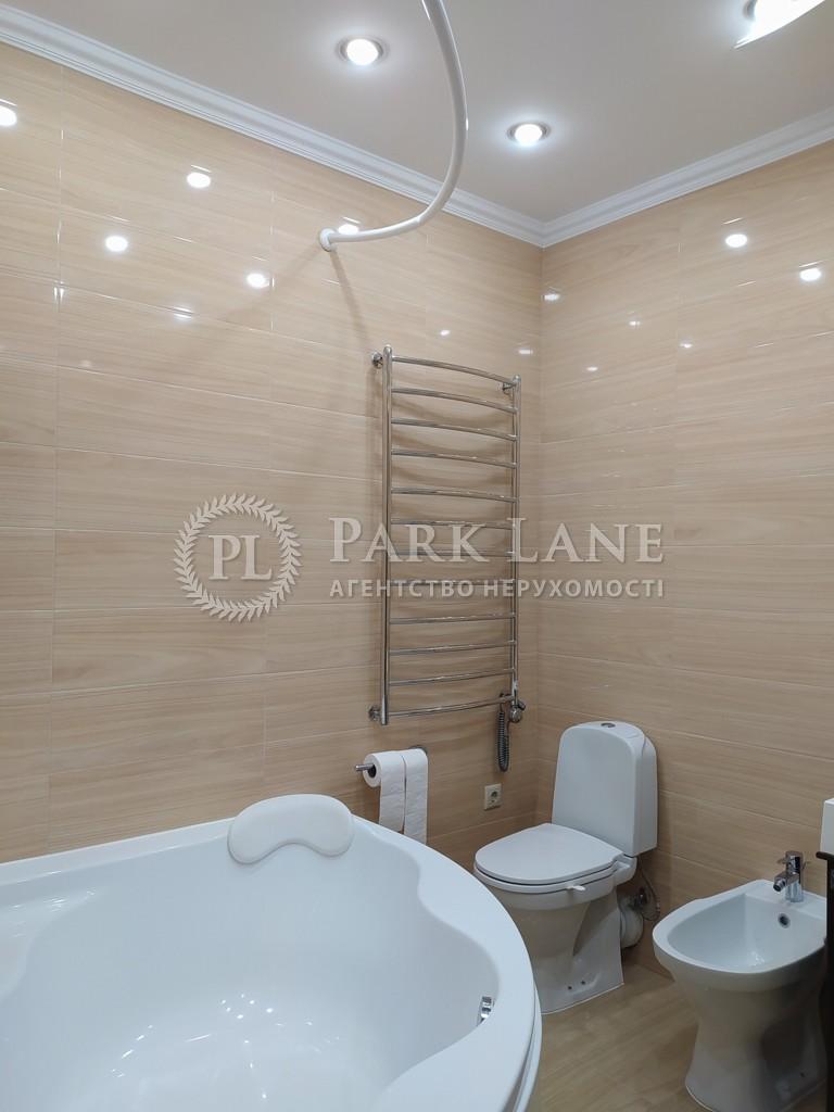 Квартира K-31007, Институтская, 18а, Киев - Фото 15
