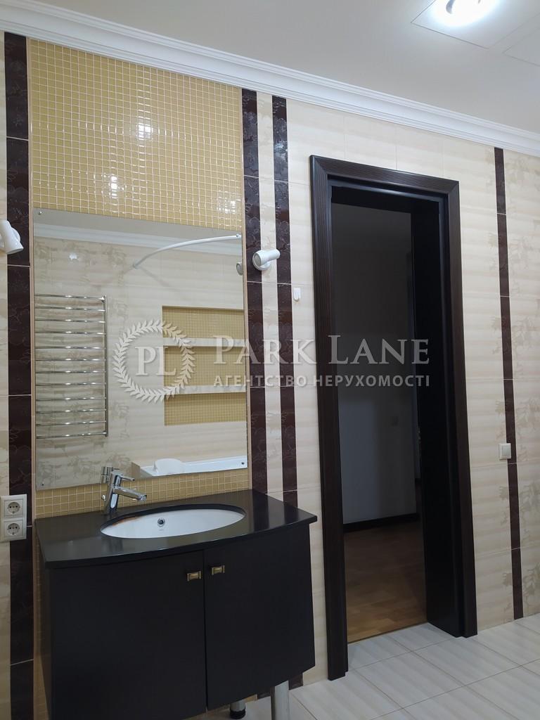 Квартира K-31007, Институтская, 18а, Киев - Фото 14