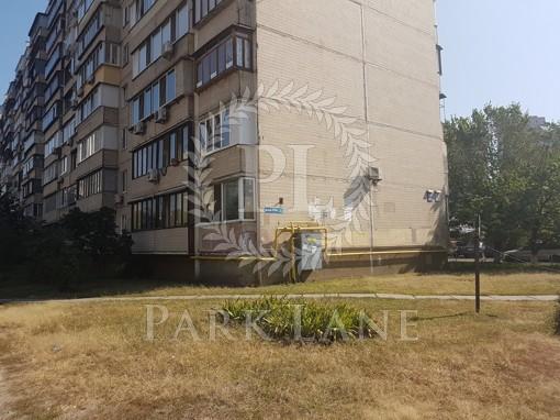 Квартира, Z-698617, 25