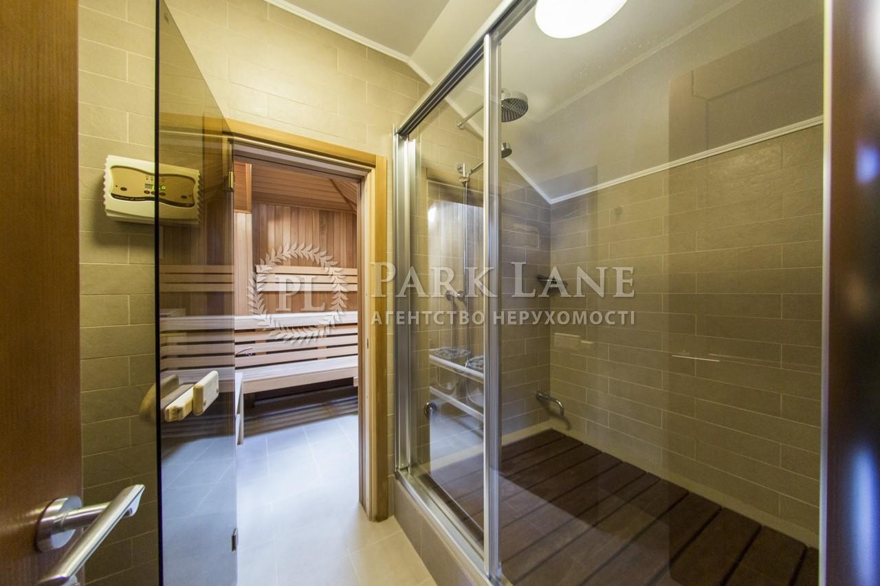 Квартира I-32139, Круглоуниверситетская, 11/19, Киев - Фото 29