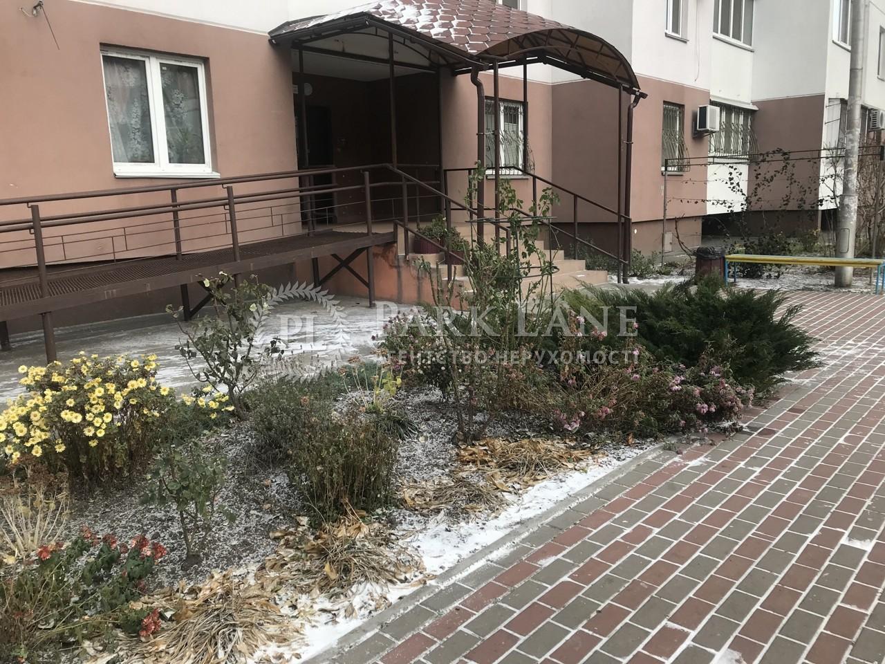 Квартира Z-689705, Григоренка П.просп., 16, Київ - Фото 11