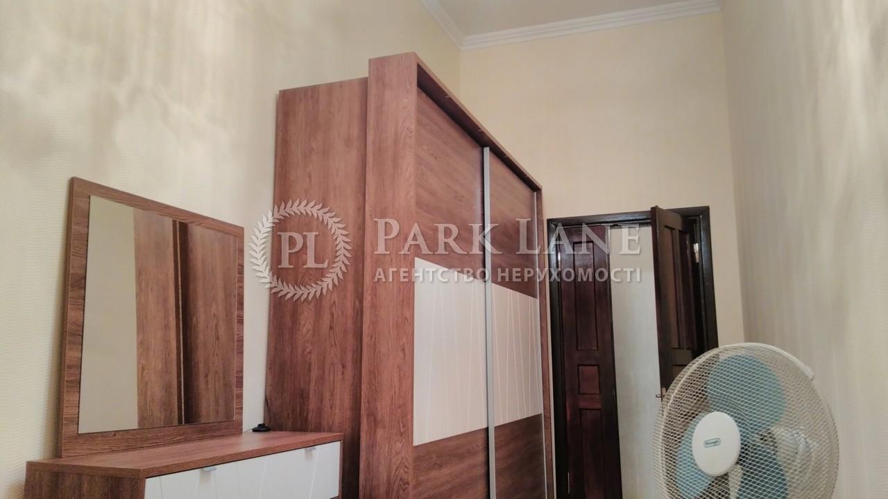 Квартира ул. Большая Житомирская, 12, Киев, X-34973 - Фото 7