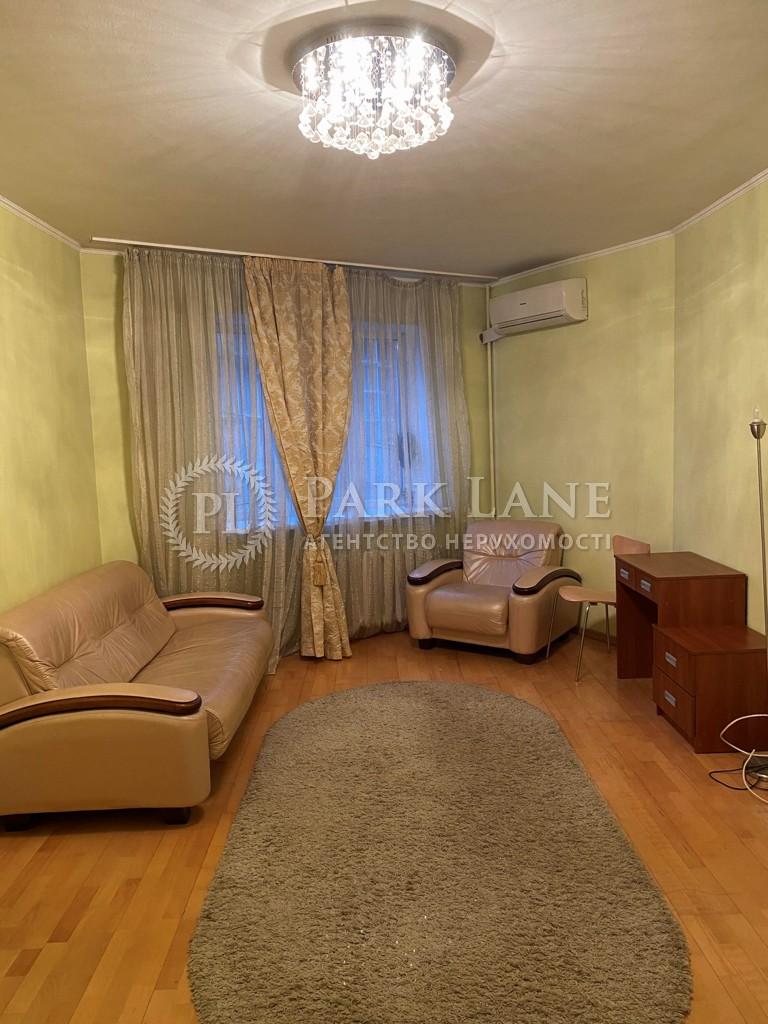 Квартира Науки просп., 62а, Киев, B-101032 - Фото 4