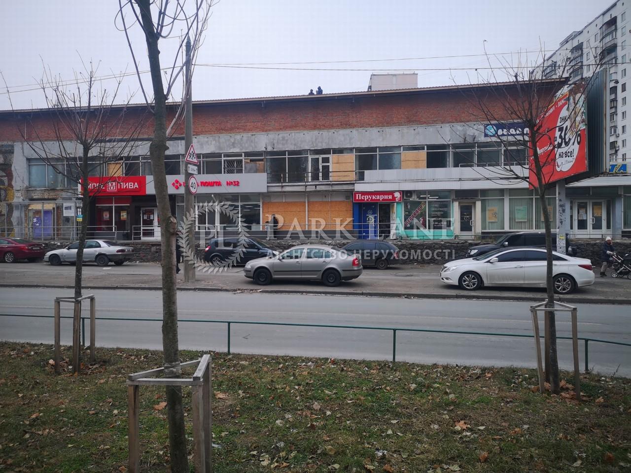 Нежилое помещение, Дарницкий бульв., Киев, K-31020 - Фото 3