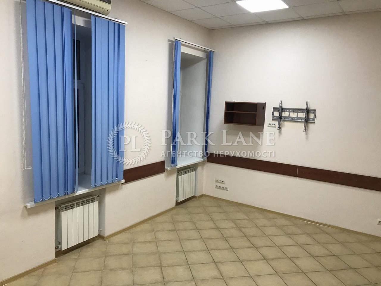 Офис, ул. Саксаганского, Киев, R-36504 - Фото 3