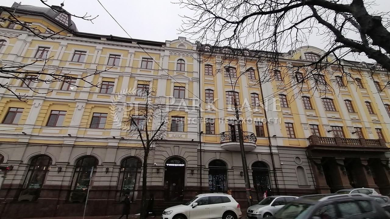 Бізнес-центр, B-101934, Верхній Вал, Київ - Фото 2
