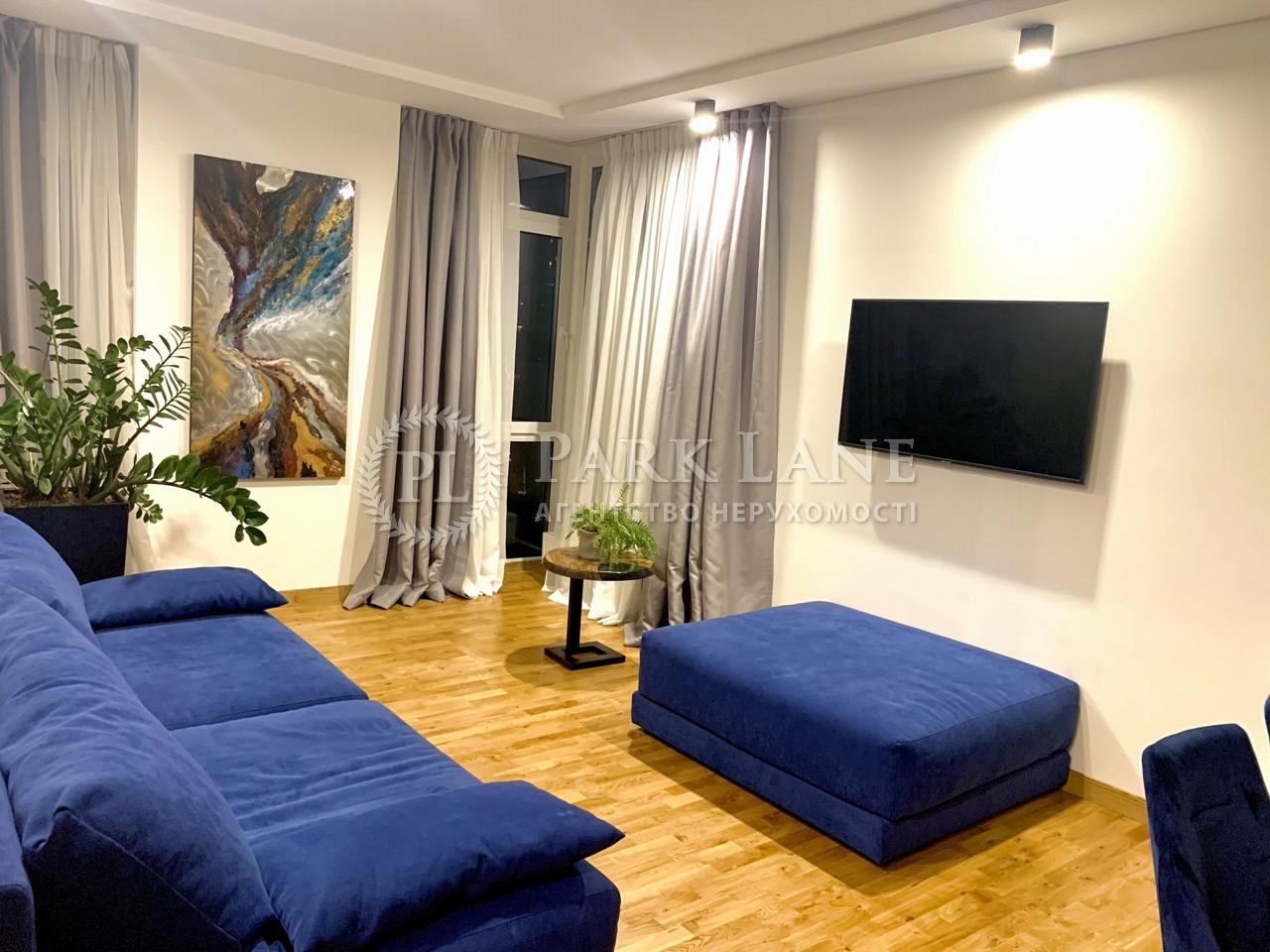 Квартира ул. Джона Маккейна (Кудри Ивана), 7, Киев, Z-722402 - Фото 3