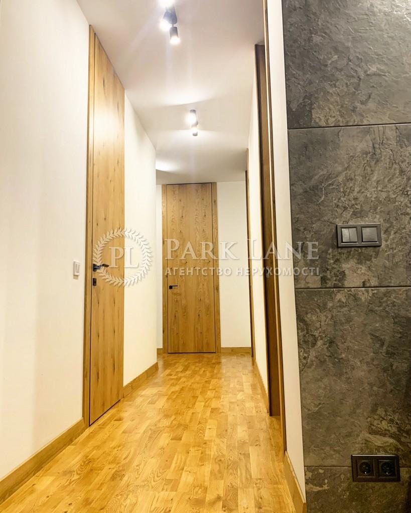 Квартира ул. Джона Маккейна (Кудри Ивана), 7, Киев, Z-722402 - Фото 15