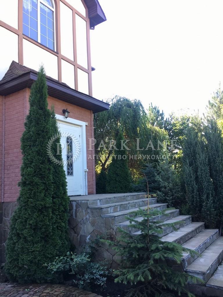 Дом J-30294, Кобзаря, Ходосовка - Фото 16