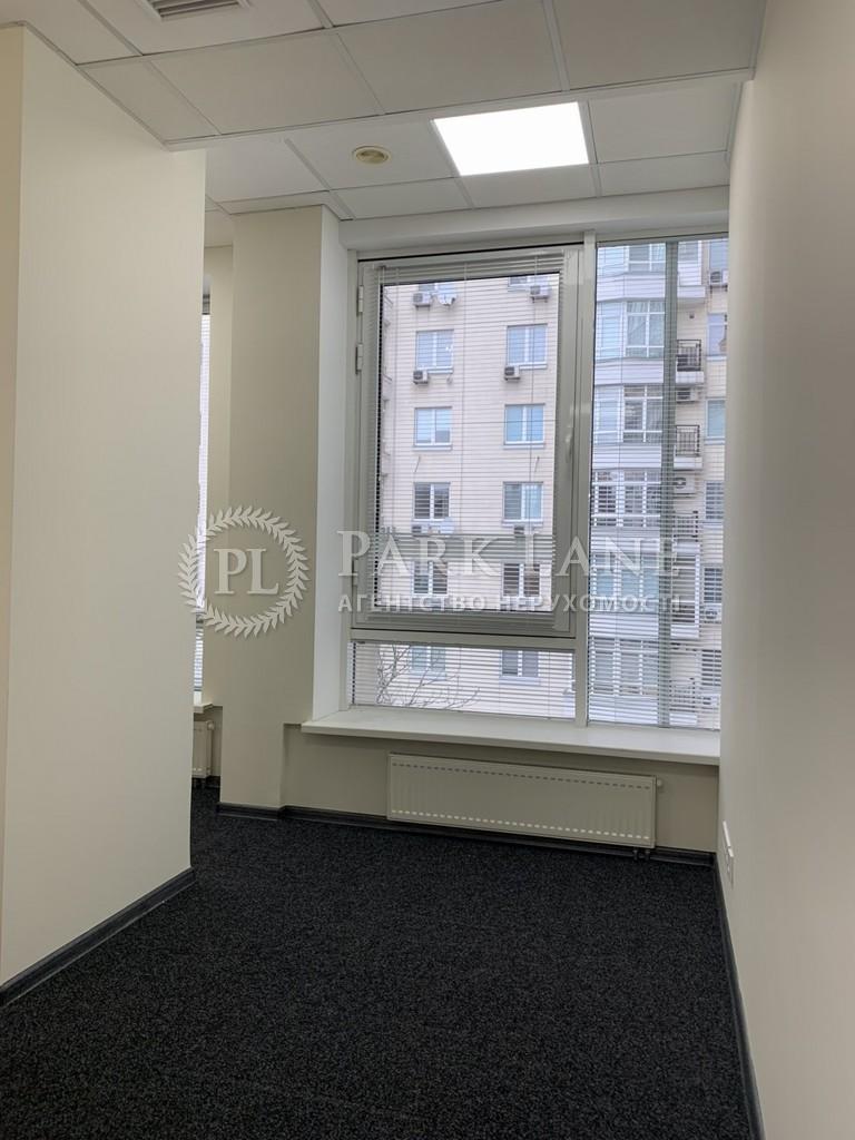 Офіс, B-101534, Січових Стрільців (Артема), Київ - Фото 7