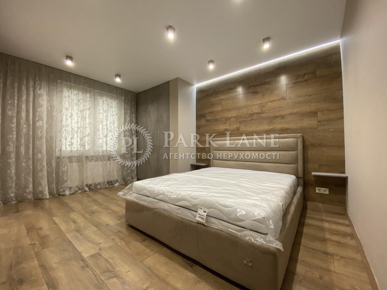 Квартира ул. Черновола Вячеслава, 27, Киев, Z-733363 - Фото 9