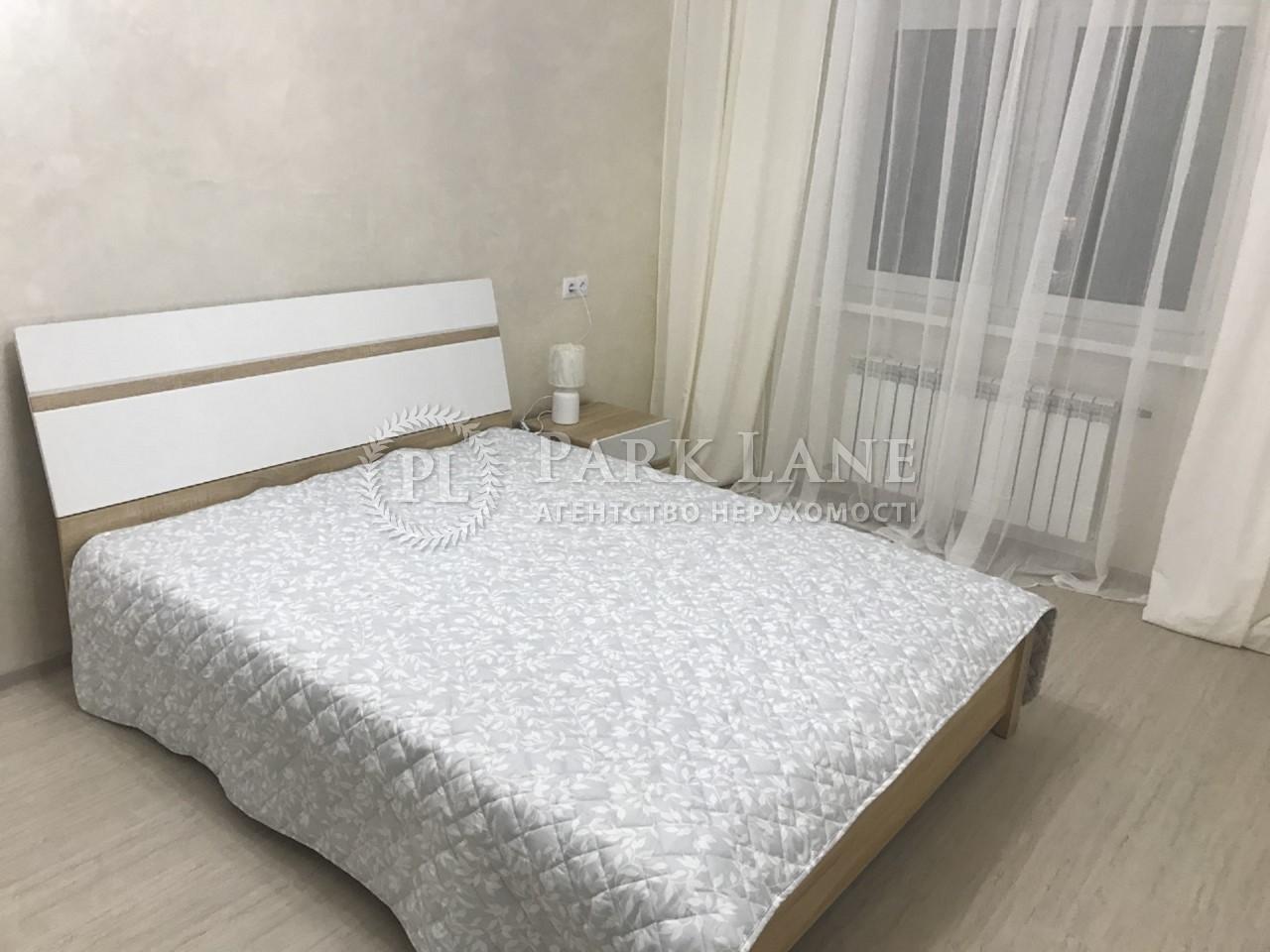 Квартира ул. Маланюка Евгения (Сагайдака Степана), 101 корпус 18-21, Киев, Z-713826 - Фото 4