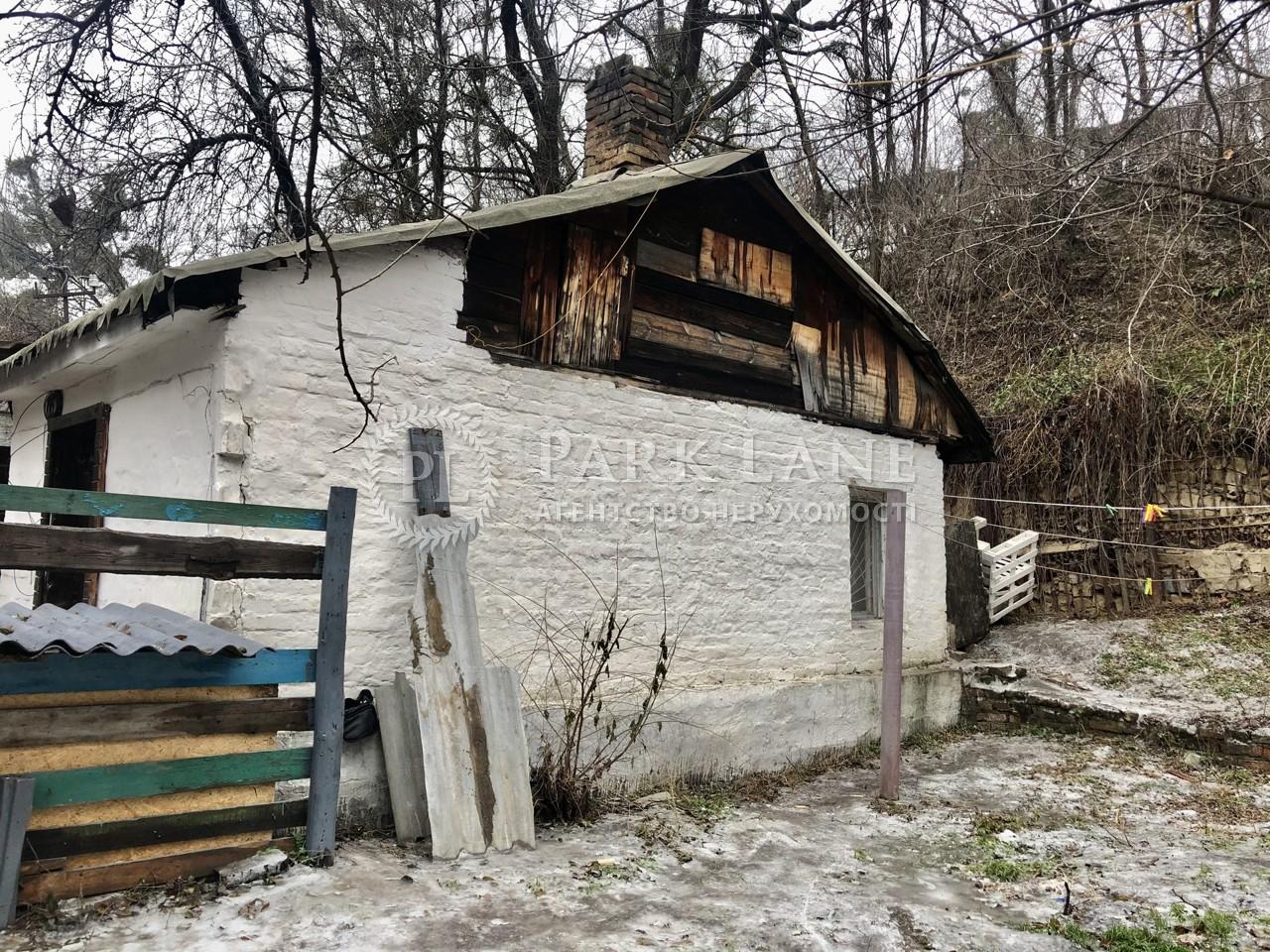Земельный участок Кировоградский пер., Киев, R-24365 - Фото 1