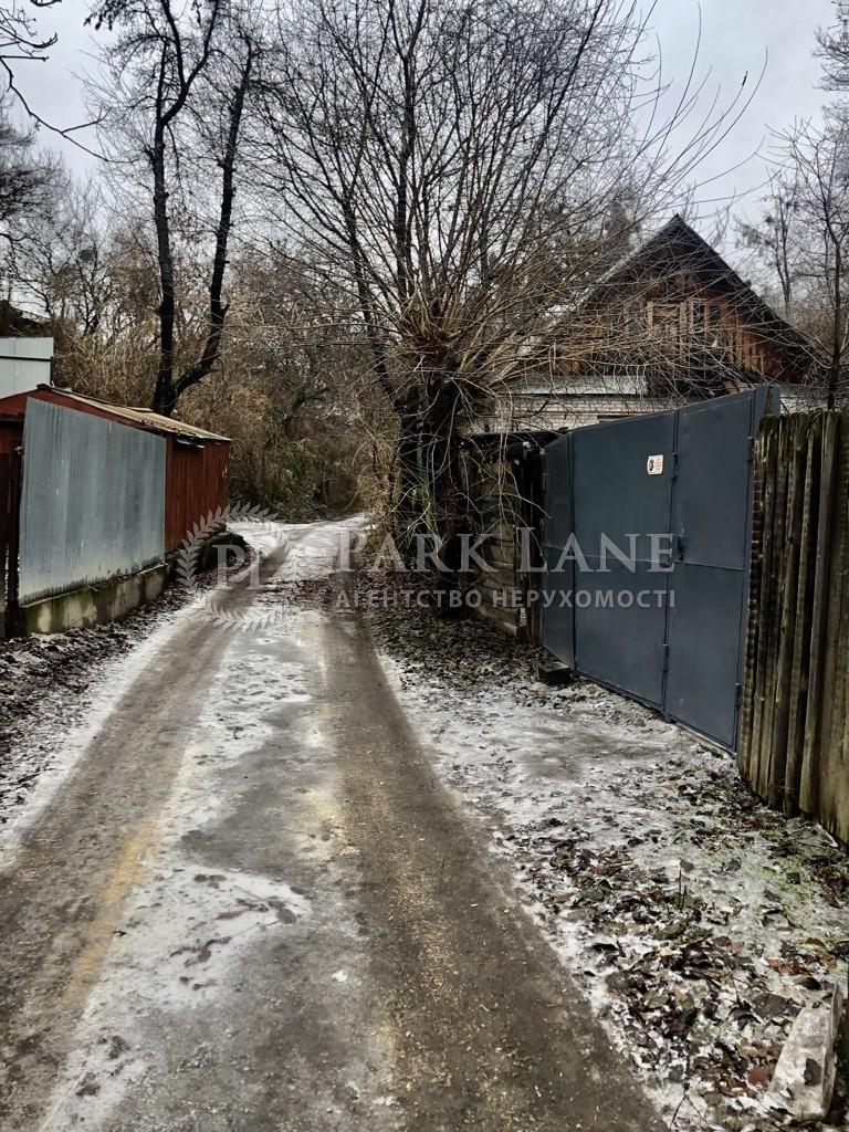 Земельный участок Кировоградский пер., Киев, R-24365 - Фото 12