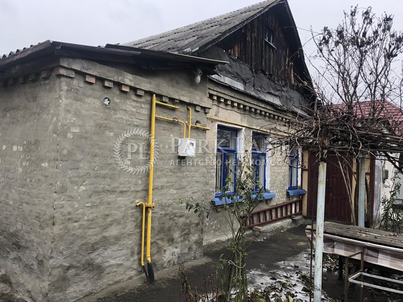 Земельный участок ул. Заветная, Киев, R-6107 - Фото 7