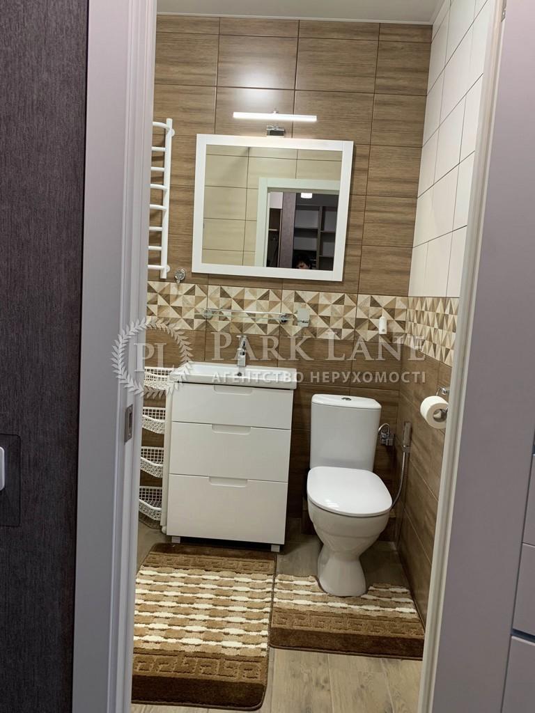 Квартира Победы просп., 67г, Киев, Z-603641 - Фото 17