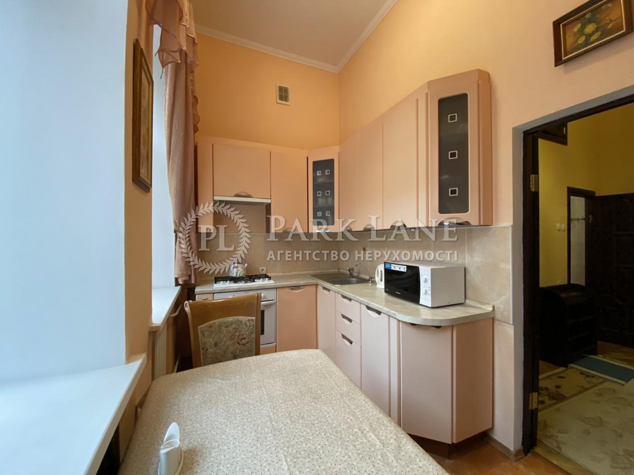Квартира ул. Лысенко, 1, Киев, B-95349 - Фото 8